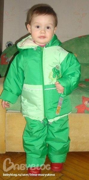 Верхняя Одежда Для Детей Дешево Доставка