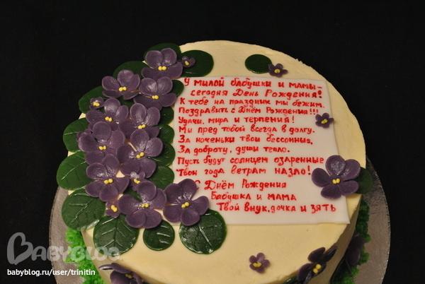 Торт снежная фантазия фото 13