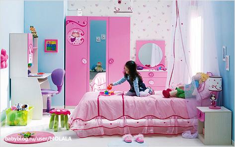 Дизайн для девочки купить