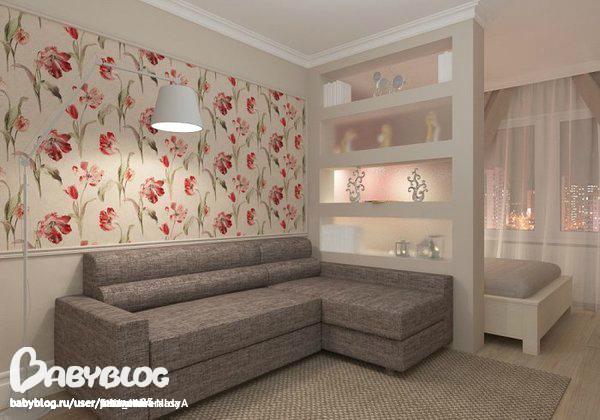 Интерьер зал-спальня в квартире