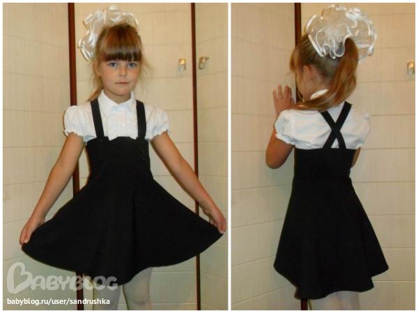 Камуфляж форменная одежда