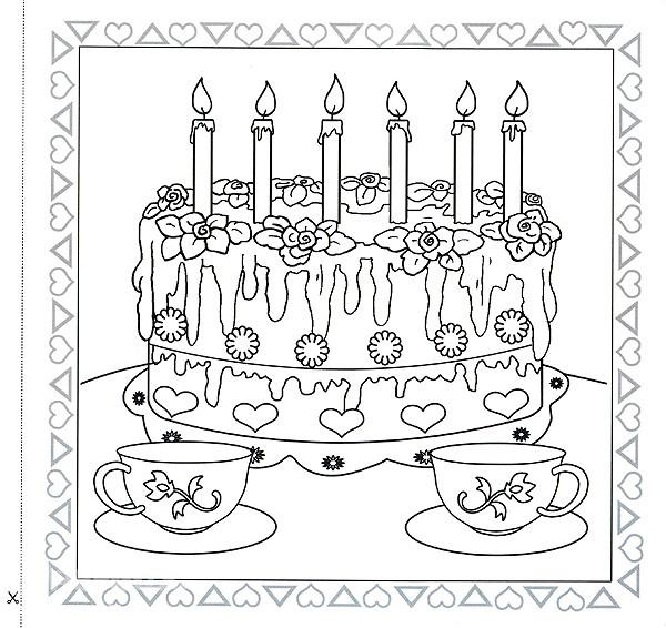Раскраски с днем рождения скачать