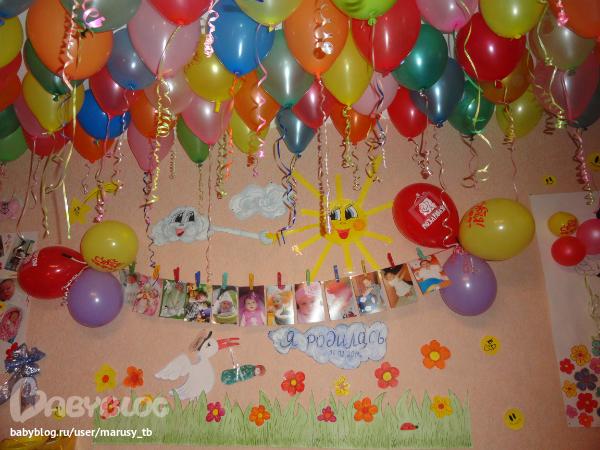 День рождения эльвиры часть 1