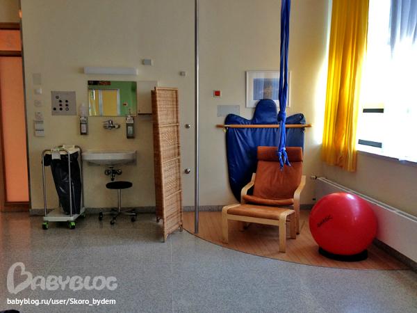 Ладожская 158 пенза поликлиника запись к врачу