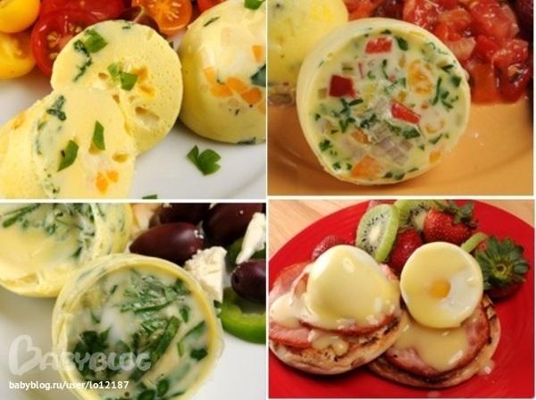 яиц варки Формочки рецепты для
