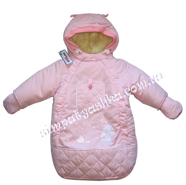 Вещи для новорожденных в роддом на осень