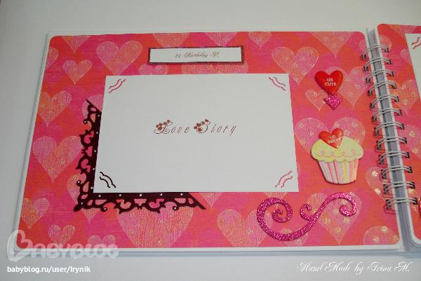 Подарок рамка дляграфий комментарий к подарку