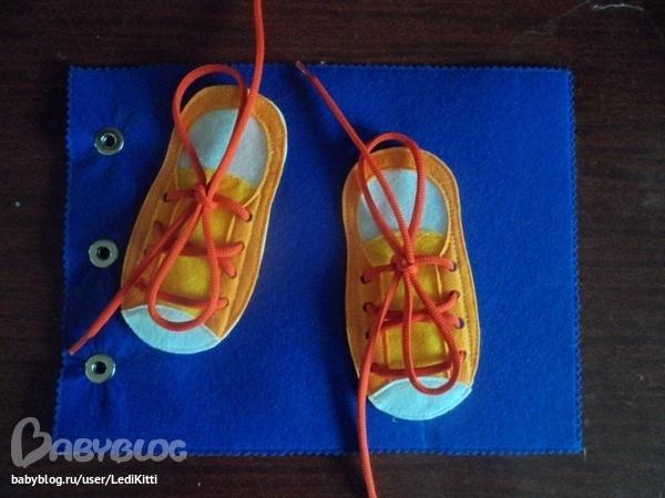 Шнуровка своими руками ботинки 188