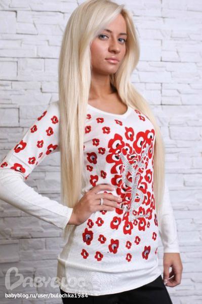 Модная Молодежная Одежда Оптом