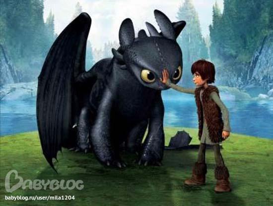 картинки про динозавров и драконов