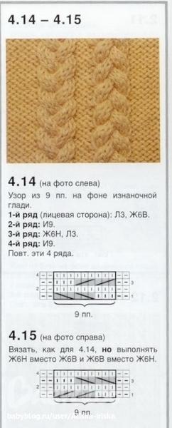 4893ad5b77672a43ed6e843bd535a557.jpg
