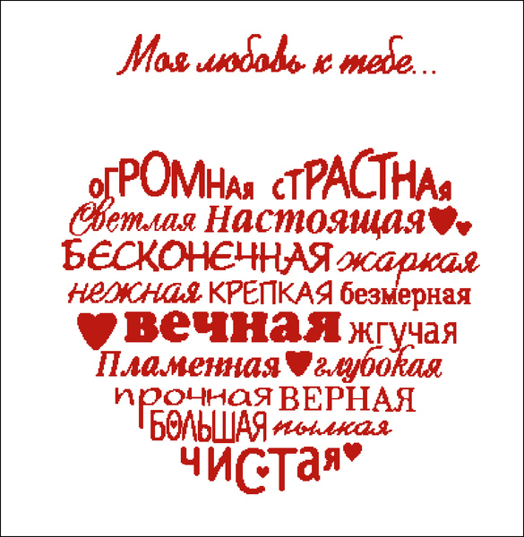 годовщина знакомства любви стихи открытки