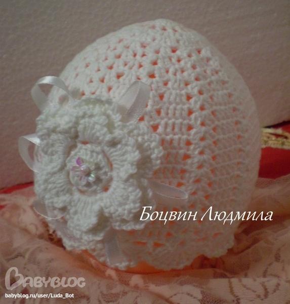 Вязание для новорожденных девочек шапочка крючком 559