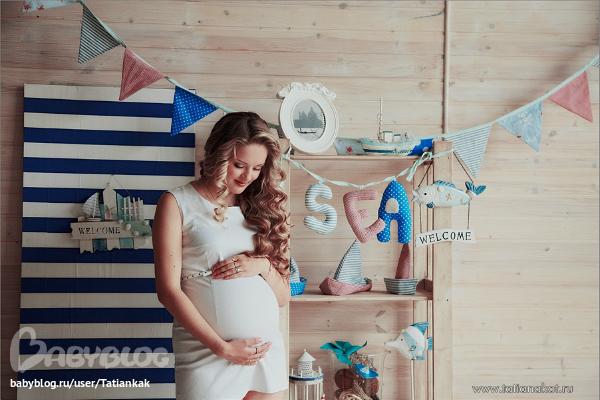 Фотобутафория для фотосессии беременных 51