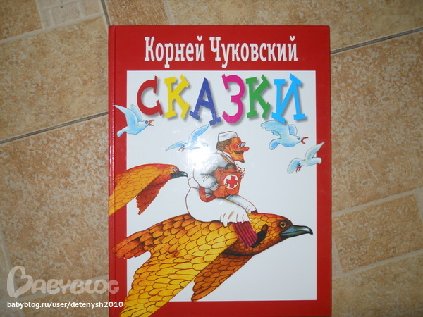 Читая произведение пушкина