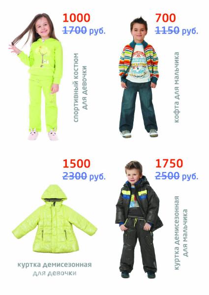 Playtoday Детская Одежда