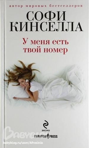 Tower of god читать русский