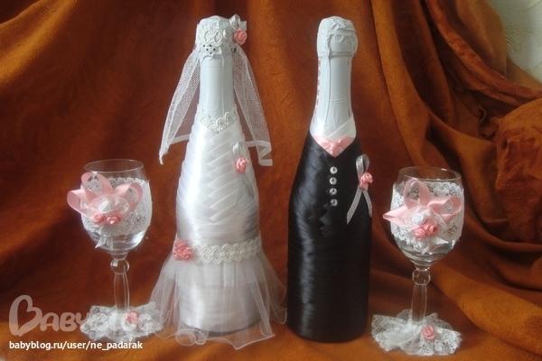 Свадебные наборы для бутылок