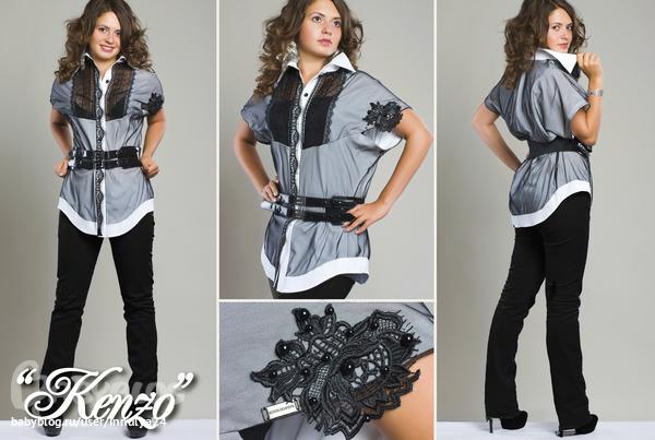 Креативная Одежда Для Полных Женщин Интернет Магазин