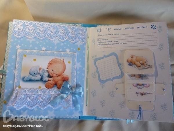Скрапбукинг альбом своими руками для новорожденных