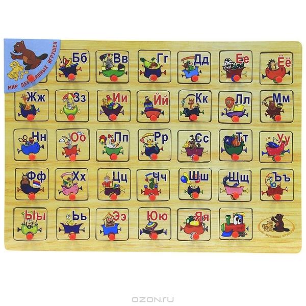 Игра веселая азбука алфавит она же