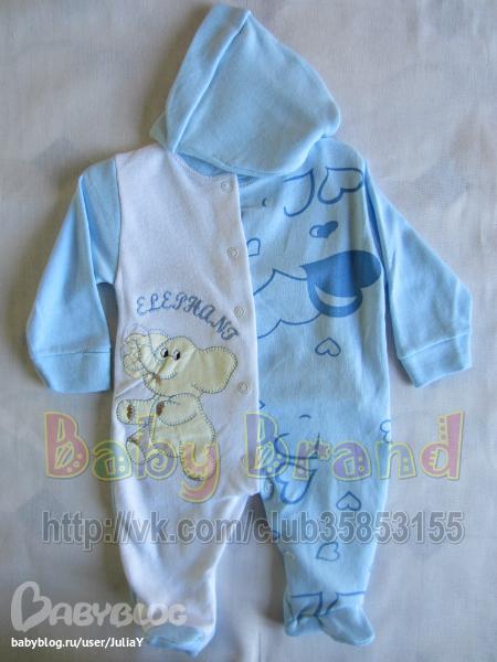 Одежда Для Новорожденных Российского Производства Интернет Магазин