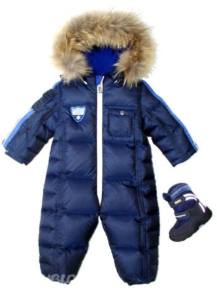 Borelli Купить Детская Одежда