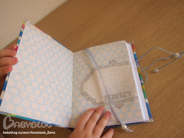 Как сделать ежедневник своими руками с нуля без сшивания