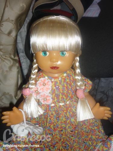 Как из атласных лент сделать волосы кукле из 406