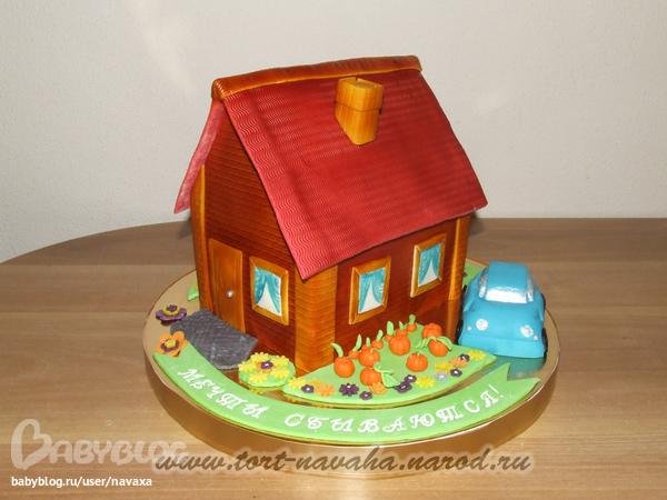 Торт дом как его сделать 889