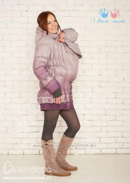 Продам очень теплую и стильную слинокуртку фирмы i love mum, 46 размер продаю от имени подружки без жж