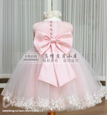 Купить Праздничное Платье