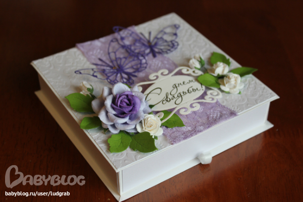 Мастер класс коробки для денег на свадьбу