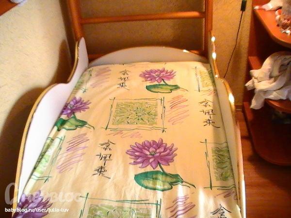 Кровать машина аллергия