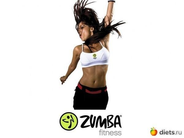 фитнес зумба для похудения сжигание жира