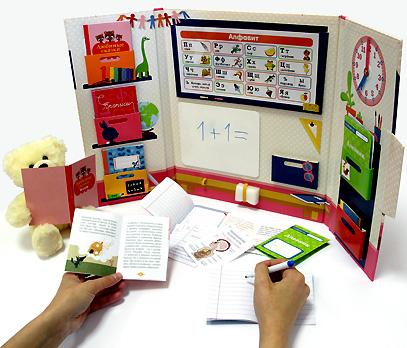 Игры про школу писать на доске