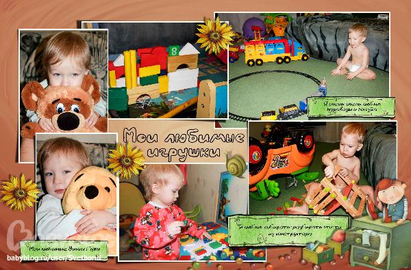 Видео как сделать портфолио для детского сада