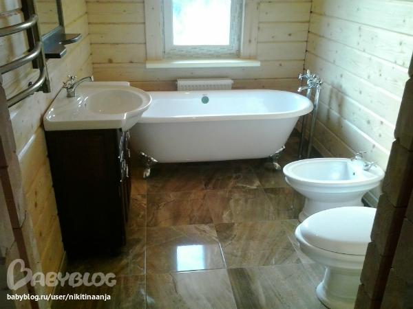 В ванной дом