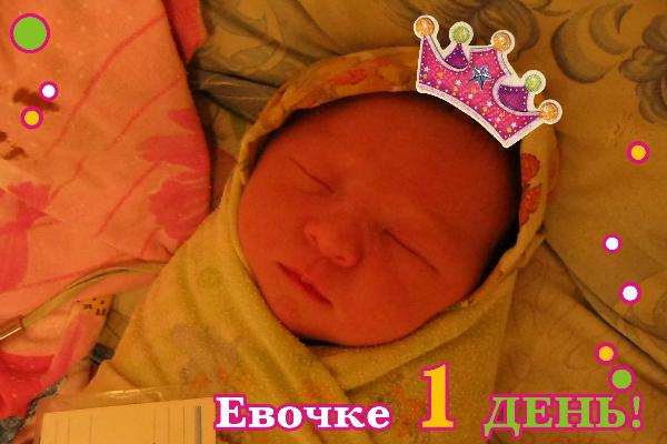 Ильичевск - самые красивые девушки ильичевск