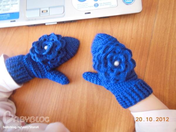 перчатки трикотажные сшитые для электро