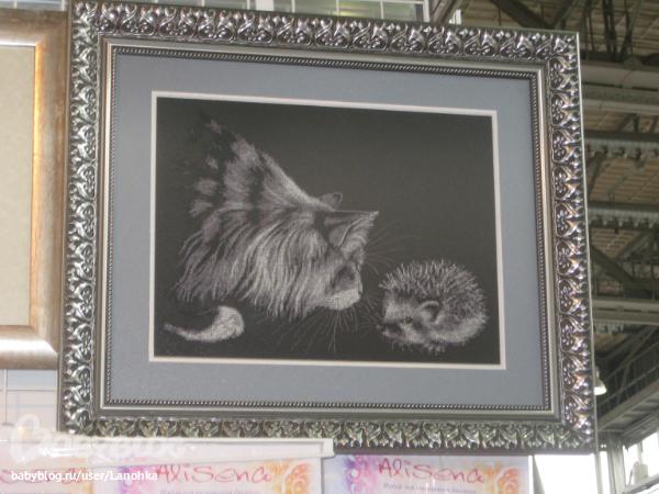 Схема любовь ющук коты