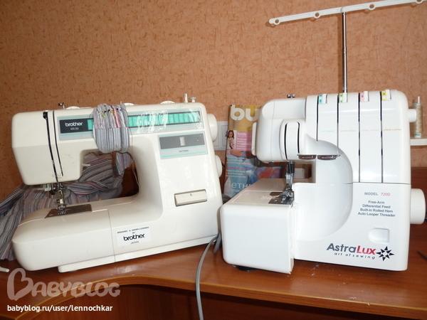 Швейные и вязальные машины