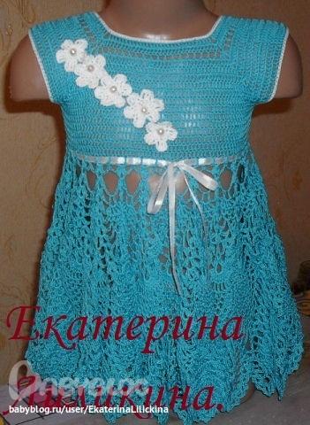 мастер класс платье для