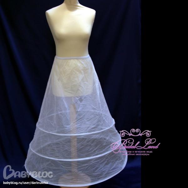 термобелье нового обруч для свадебного платья компания Thermoform