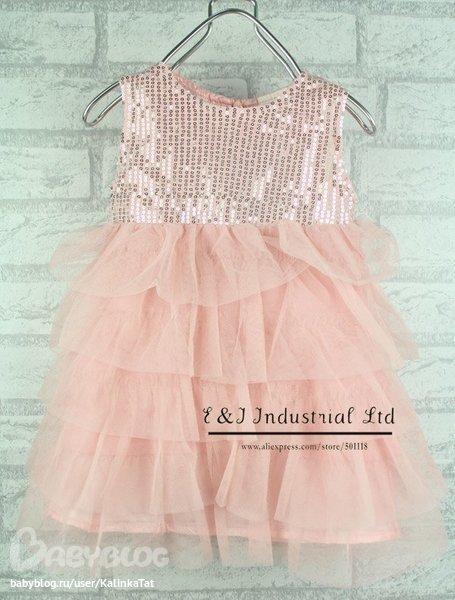 Платье с пайетками для девочки сшить 4