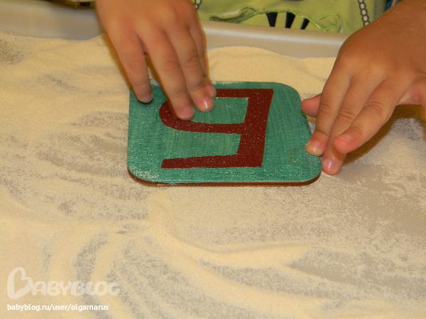 Шершавый алфавит своими руками 26