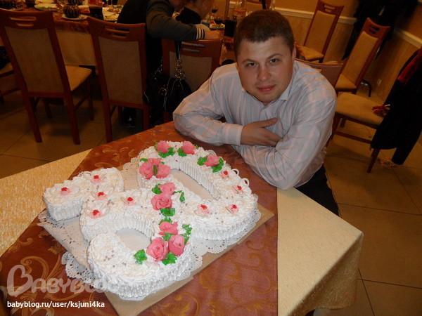 Картинки тортов мужу на 30 лет