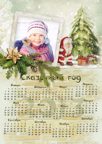 Календари с фотографией на подарок 8