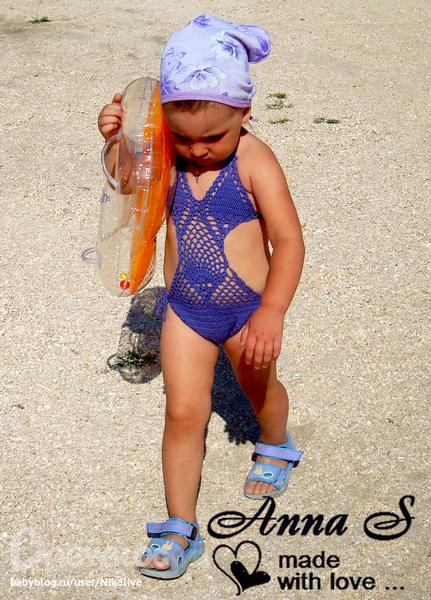 свекровь подглядывает вяжем купальник для девочки 7лет кредиткой; Возвращаете