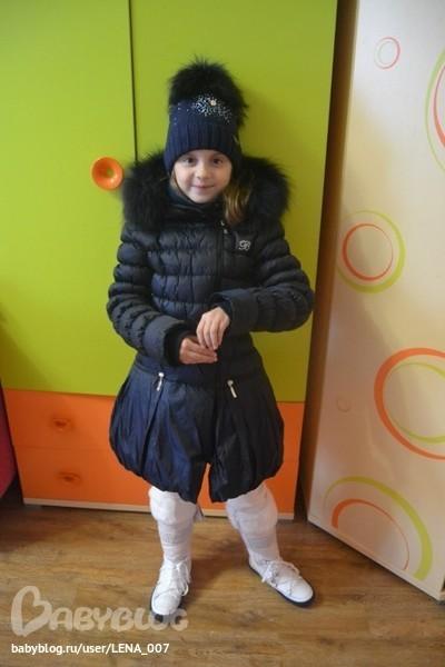 Александр Борелли Детская Одежда